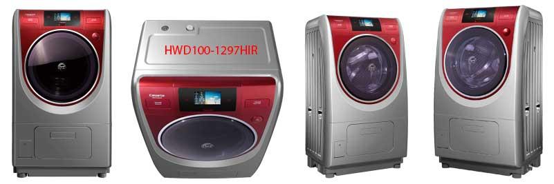 Đặc trưng của máy giặt Haier