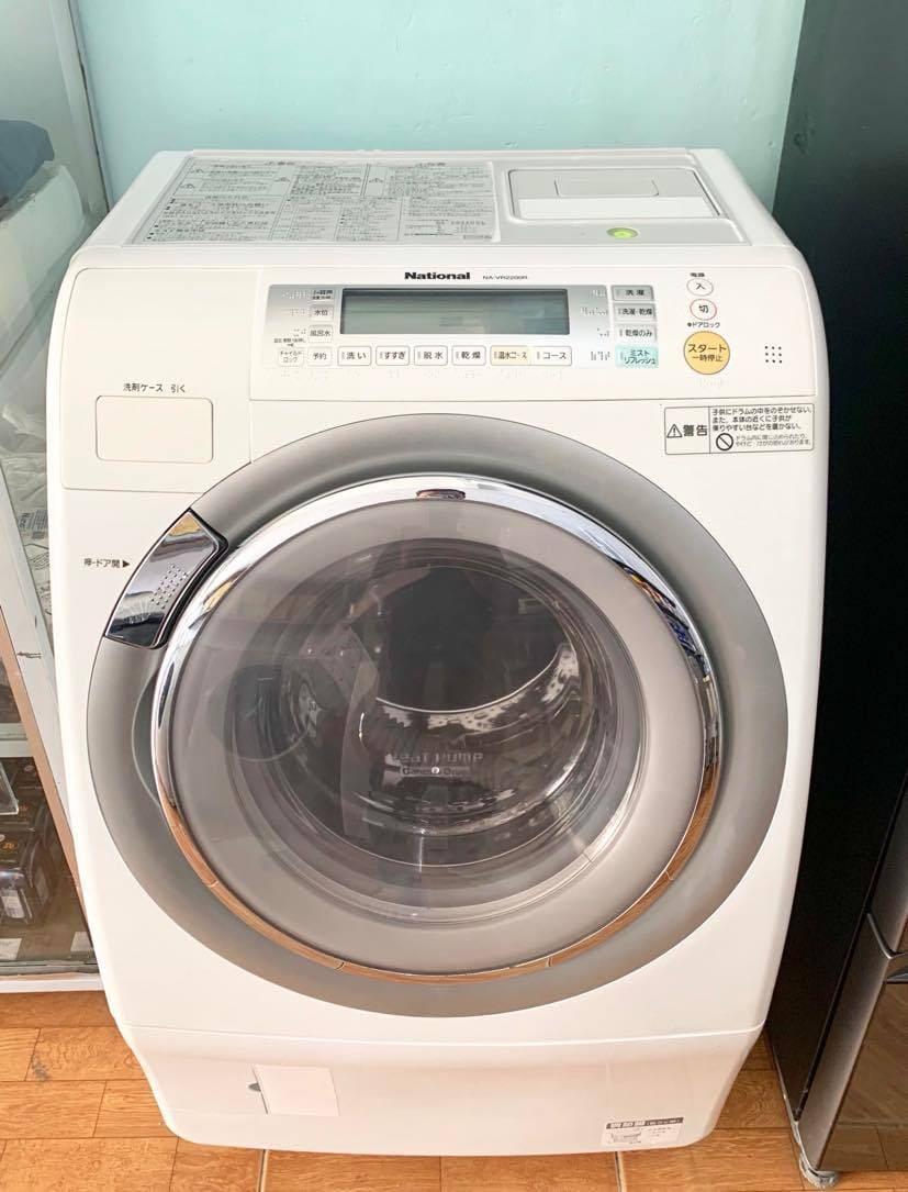 cách sử dụng máy giặt national