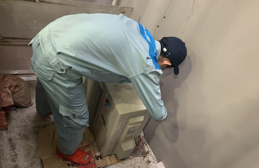Thợ sửa chữa máy lạnh